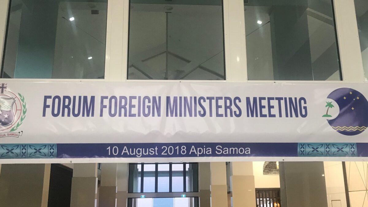 FFMM Banner