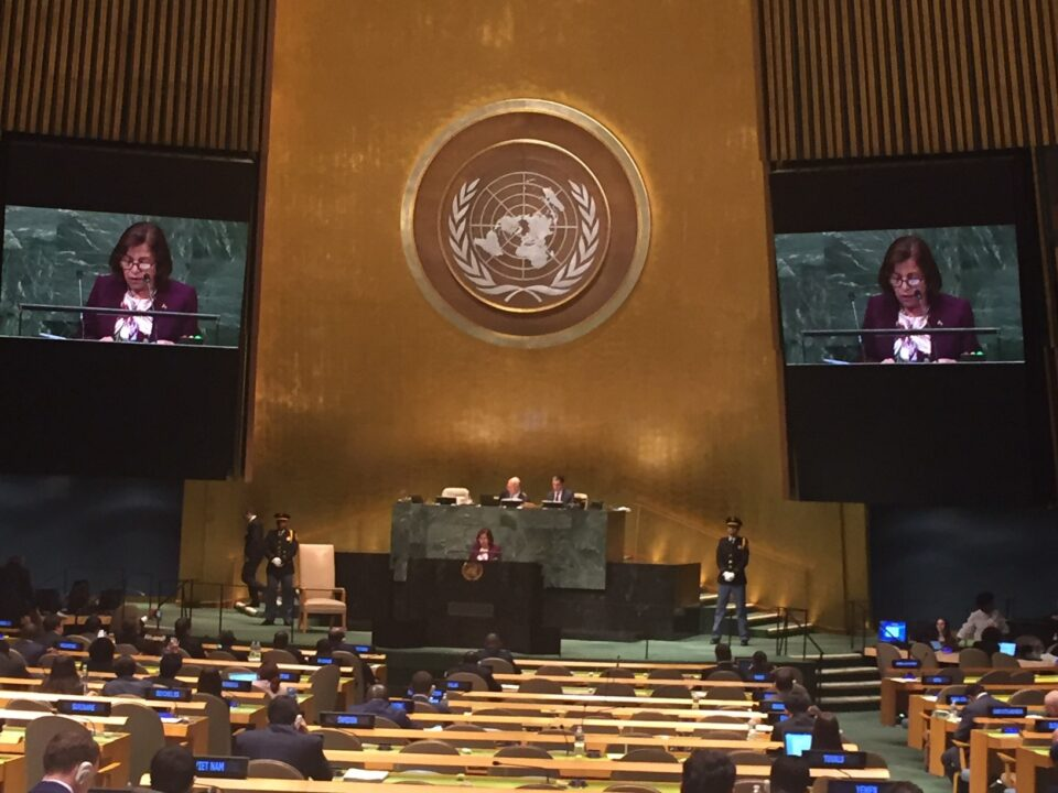 President Hilda Heine at UNGA