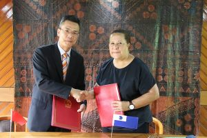People's Republic of China Provides Annual Development Cooperation Funding to PIFS